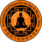 AGDIM-logo